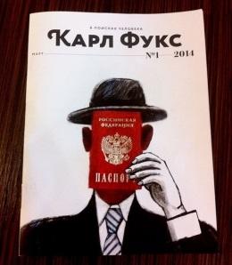 KarlFux