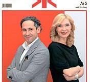 Вышел новый номер журнала «Журналист» — №5-2014