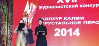 Победителей конкурса «Хрустальное перо» наградили в Казани