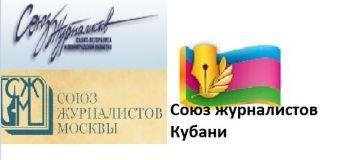Ассоциация журналистских Союзов появится в России