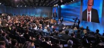 Общероссийский форум руководителей СМИ открылся в Москве