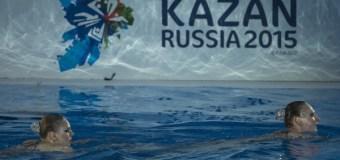 За год до старта ЧМ 2015 в Казани появится огромная бульварная газета