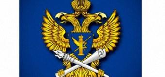 В Республике Татарстан суды признали недействительными свидетельства о регистрации 11 средств массовой информации