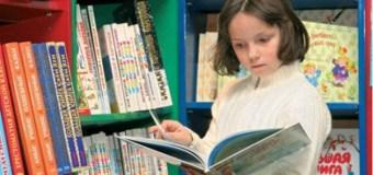 В Татарстане стартовала благотворительная акция «Подари книге вторую жизнь!»
