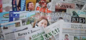 Отношение россиян к СМИ: 5 основных тенденций