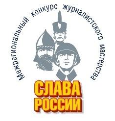 Slava_Rossii