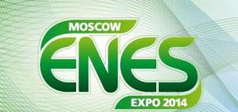 О Всероссийском конкурсе реализованных проектов в области энергосбережения и повышения энергоэффективности ENES