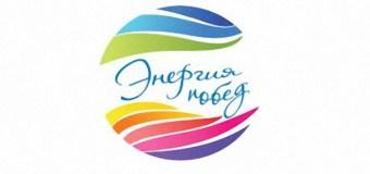Продлен срок приема заявок на VII Всероссийский Фестиваль-конкурс спортивной журналистики «Энергия побед»