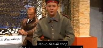 Смешно о грустном или «Немецкие сатирики об информационной войне за Украину»