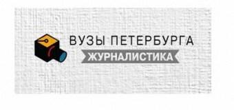«Школа культурной журналистики» (сентябрь – декабрь 2014)