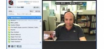 Дума может запретить звонки со Skype на номера абонентов российских операторов