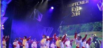 СМИ Республики Татарстан вручили награды за лучшее освещение спортивных событий