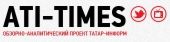 ATI_TIMES