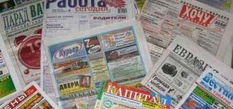 Рынок рекламы в печатных СМИ может сократиться на 30% в первом полугодии 2015 г. — АКАР