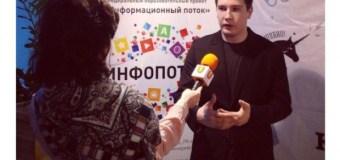 Молодые журналисты Казани сразятся в «МЕДИАБИТВЕ»