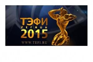 Tefi_2015