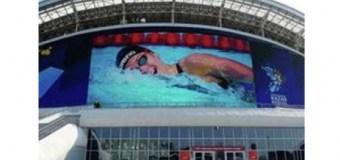 Интернет-портал для СМИ появится накануне ЧМ по водным видам спорта