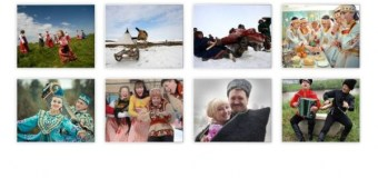 Всероссийский фотоконкурс «Национальные праздники народов России»