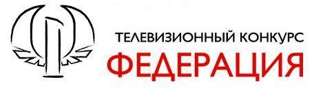 TV_federaziya