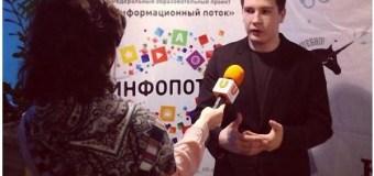 Зеленодолец Александр Артемьев — победитель конкурса журналистского мастерства «Медиабитва»