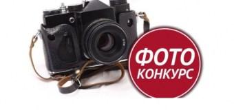 Награждение победителей фотоконкурса «Национальные праздники народов России»