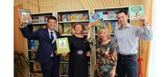 Воспитанники казанского детского сада №212 получили свои первые читательские билеты