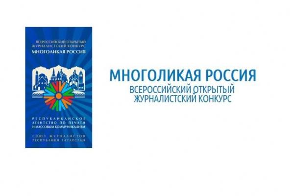 mnogolikaya_Rossiya(7)