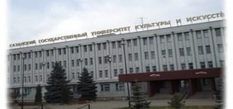 Казань приняла участие во Всероссийской литературной эстафете «Страна читающая»