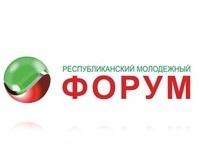 Сегодня завершается прием заявок на участие в VI Республиканском молодежном форуме