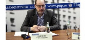 Выступление Андрея Авдонина, президента НАИ, на собрании Альянса в поддержку института подписки на газеты и журналы