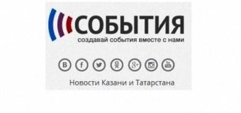Татарстанцы среди победителей  конкурса «Журналисты за местное самоуправление»