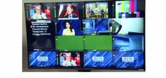 ГТРК «Татарстан» запускает программу новостей на татарском языке «Яналыклар»
