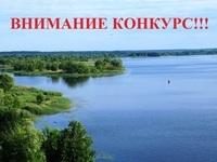 В День Волги Министерство экологии объявляет о старте конкурса
