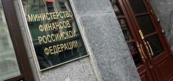 Минфин предлагает урезать субсидии государственным СМИ