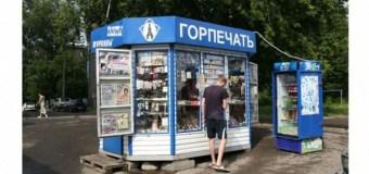 Читатели «КВ» просят вернуть газетные киоски в поселках Дербышки и Караваево