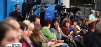 Республиканский конкурс «Коррупция — взгляд журналиста»