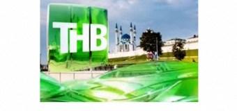 «Просмотр передач телеканала «ТНВ» нередко вызывает чувство горечи, досады, неловкости…»