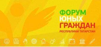 Школьники Татарстана представили свои проекты на секции, посвященной детским СМИ