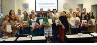 В Казани отметили лучшие работы журналистов РТ о межнациональных отношениях и борьбе с экстремизмом