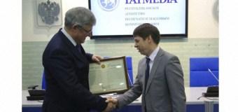 Коллектив ИА «Татар-информ» удостоен благодарности Президента Татарстана