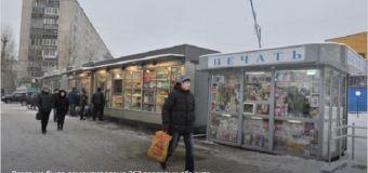 В Казани за 2016 год снесли 220 киосков и ларьков
