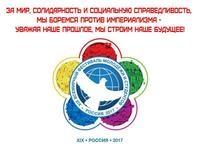 Казань станет центром подготовки волонтеров XIX Всемирного фестиваля молодежи и студентов