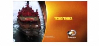 В Казани прошли съемки программы Discovery Channel