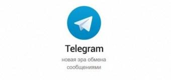 Союз журналистов России запустил новостной канал в «Telegram»