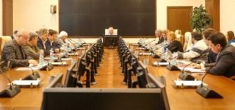 Cостоялось первое заседание Экспертного совета по региональному телевидению и радио