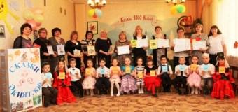 В Казани появилась еще одна «Библиотека детства»