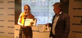 Журналист ИА «Татар-информ» вошла в тройку лучших авторов России по градостроительной тематике