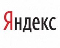 «Яндекс» запустил платформу для авторского контента