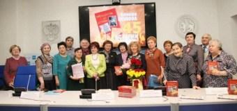 Сегодня состоялась презентация второго издания книги Венеры Якуповой «Путеводитель до Берлина»
