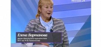 Декан журфака МГУ Елена Вартанова – о фейковых новостях, соцсетях и смерти СМИ